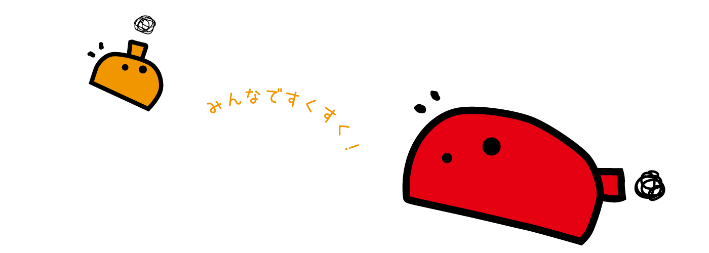 Sobue Kindergarten